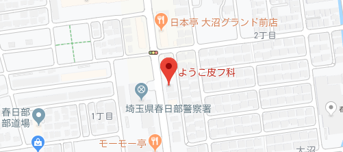 ようこ皮フ科地図