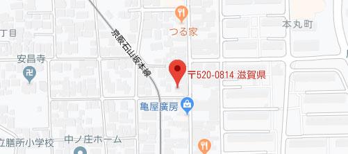 大津スキンケア 本丸院地図
