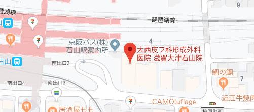 大西皮フ科形成外科医院 滋賀大津石山院地図