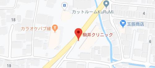 駒井クリニック地図
