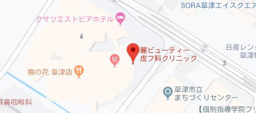 麗ビューティー皮フ科クリニック地図