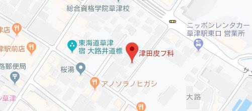 津田皮フ科地図