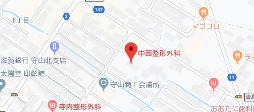 中西整形外科地図