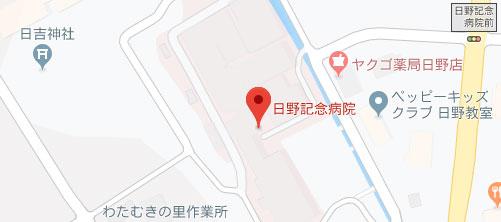 日野記念病院地図