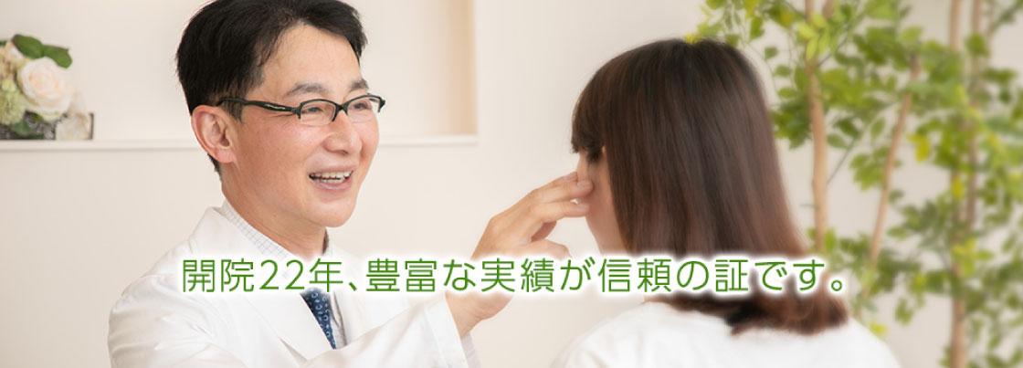 大西皮フ科形成外科医院 滋賀大津石山院画像