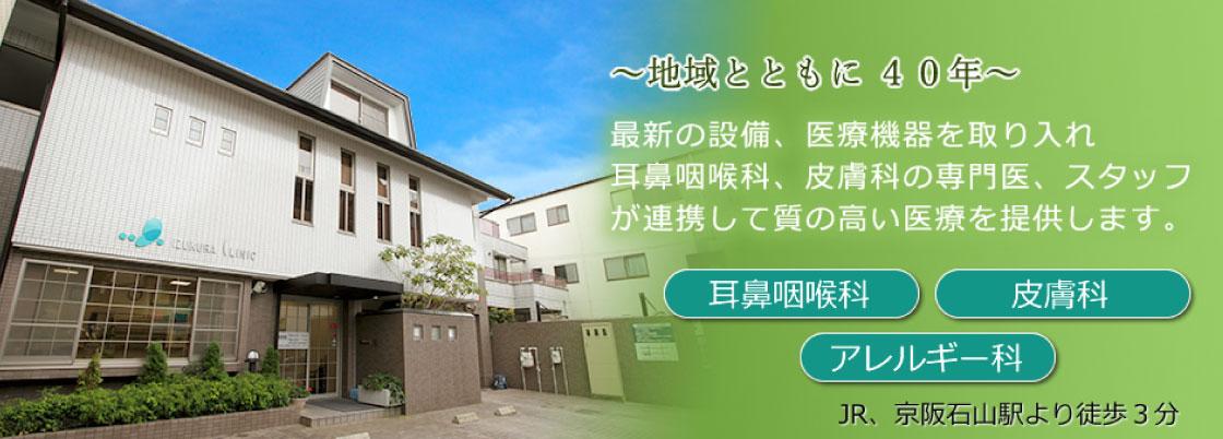 伊豆蔵医院画像