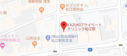 KAZUKIプライベートクリニック 松江院地図
