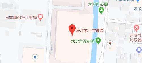 松江赤十字病院地図