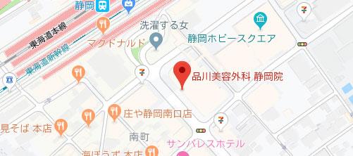 品川美容外科 静岡院地図