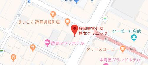 静岡美容外科橋本クリニック地図