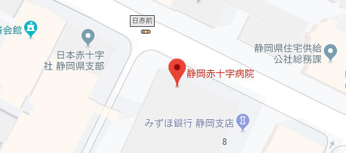 静岡赤十字病院地図