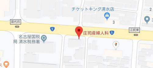 庄司産婦人科地図