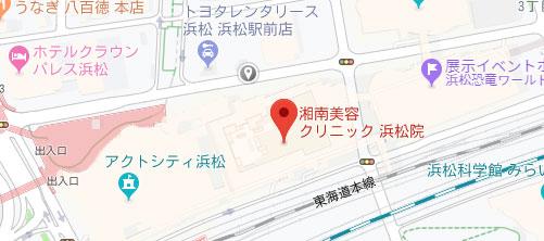 湘南美容クリニック 浜松院地図
