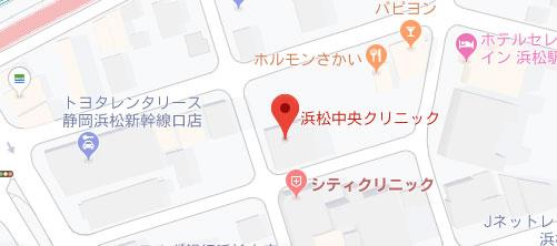 浜松中央クリニック地図