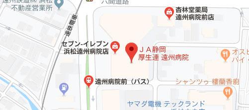 遠州病院地図