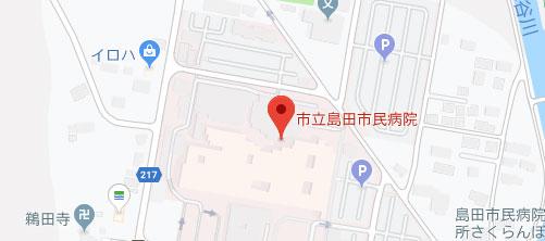 市立島田市民病院地図