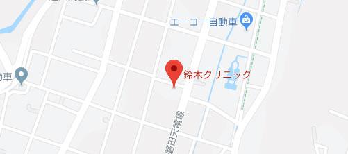 鈴木クリニック地図