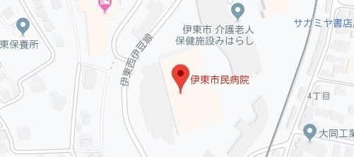 伊東市民病院 地図