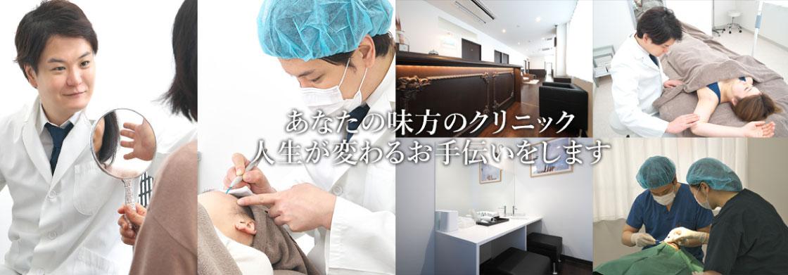 静岡美容外科橋本クリニック画像