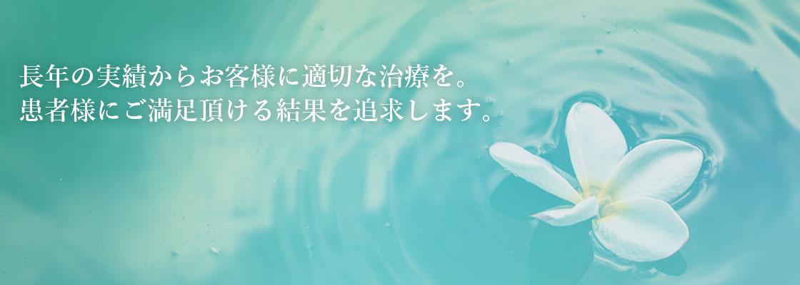 静岡中央クリニック画像