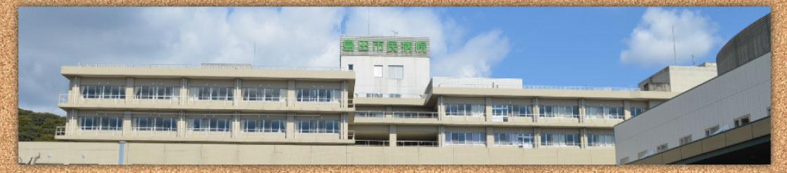 市立島田市民病院画像