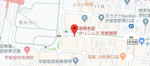 湘南美容クリニック 宇都宮院地図