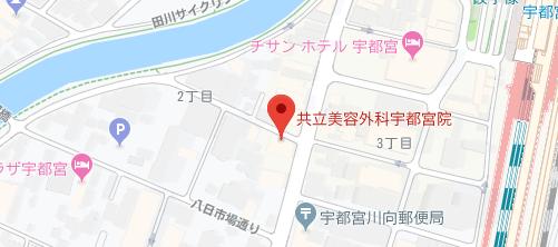 共立美容外科 宇都宮院地図