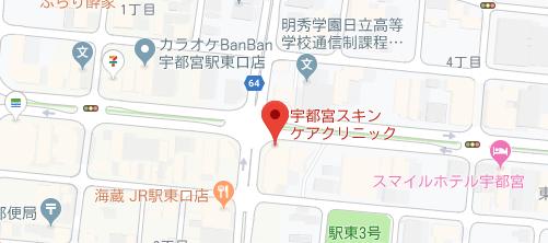 宇都宮スキンケアクリニック地図