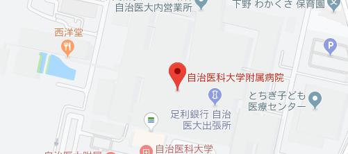 自治医科大学附属病院地図
