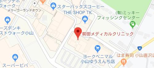 前田メディカルクリニック地図