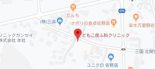 ともこ皮フ科クリニック地図