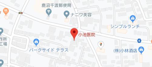 小池医院地図