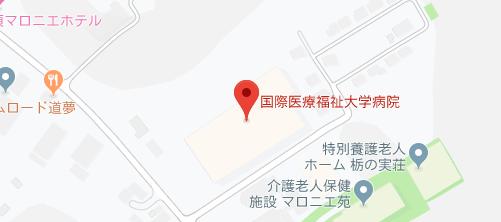 国際医療福祉大学病院地図