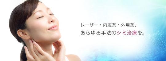 前田メディカルクリニック画像