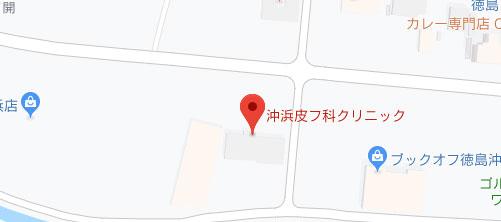 沖浜皮フ科クリニック地図