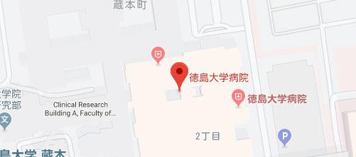 徳島大学病院地図