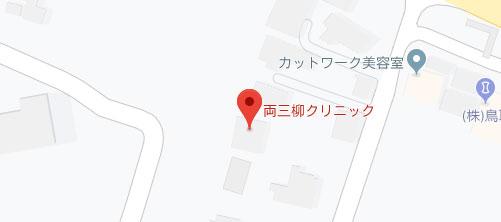 両三柳クリニック地図