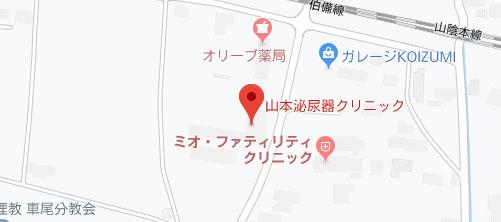 山本泌尿器クリニック地図