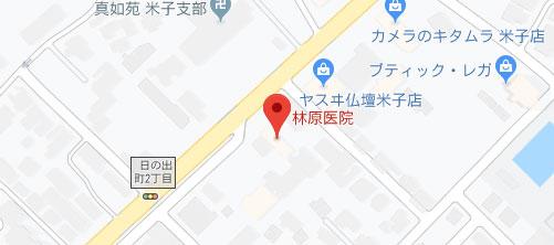 林原医院地図