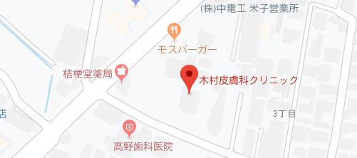 木村皮膚科クリニック 地図