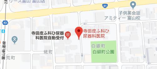寺田皮ふ科ひ尿器科医院地図