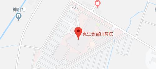 真生会富山病院地図