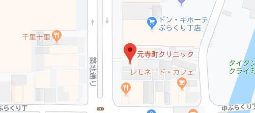 元寺町クリニック地図