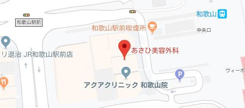 あさひ美容外科 和歌山院地図