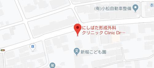 にしばた形成外科クリニック地図
