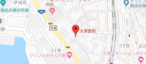 大塚医院地図