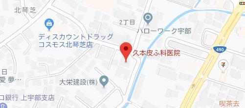 久本皮ふ科医院地図