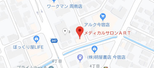 メディカルサロン アート地図