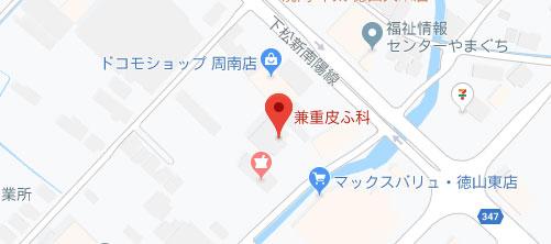 兼重皮ふ科地図