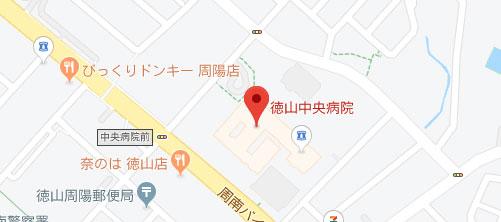 徳山中央病院 地図